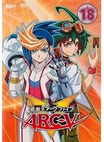 遊☆戯☆王 ARC-V(アーク・ファイブ) 18