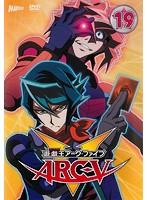 遊☆戯☆王 ARC-V(アーク・ファイブ) 19