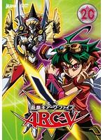 遊☆戯☆王 ARC-V(アーク・ファイブ) 20