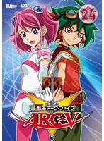 遊☆戯☆王 ARC-V(アーク・ファイブ) 24