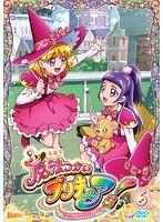 魔法つかいプリキュア!vol.6
