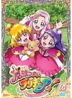 魔法つかいプリキュア!vol.10
