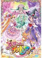 魔法つかいプリキュア!vol.11