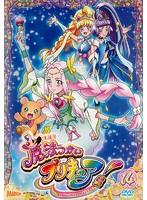 魔法つかいプリキュア!vol.14