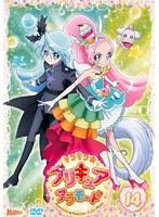 キラキラ☆プリキュアアラモード vol.14