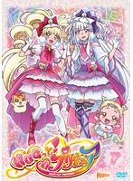 HUGっと!プリキュア vol.7