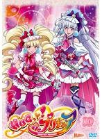 HUGっと!プリキュア vol.10