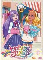 スター☆トゥインクルプリキュア vol.8