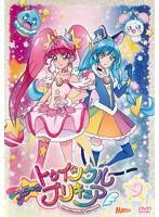 スター☆トゥインクルプリキュア vol.9