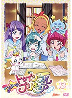 スター☆トゥインクルプリキュア vol.13
