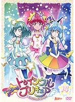 スター☆トゥインクルプリキュア vol.14