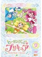 ヒーリングっどプリキュア vol.9