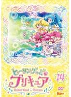 ヒーリングっどプリキュア vol.14