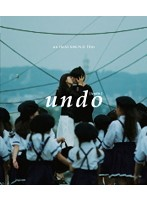 undo (ブルーレイディスク)