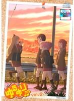 ゆるゆり♪♪ vol.2 (ブルーレイディスク)