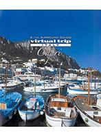 virtual trip ITALY カプリ島 CAPRI (ブルーレイディスク)