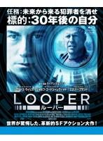 LOOPER/ルーパー (ブルーレイディスク)