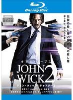 ジョン・ウィック:チャプター2 (ブルーレイディスク)