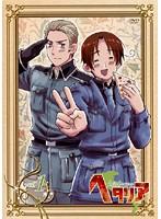 ヘタリア Axis Powers vol.1