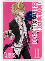 DIABOLIK LOVERS MORE,BLOOD II
