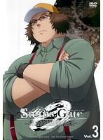 STEINS;GATE 0 Vol.3
