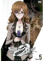 STEINS;GATE 0 Vol.5