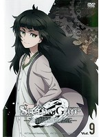 STEINS;GATE 0 Vol.9