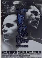 PRIDE 男祭り2004-SADAME-