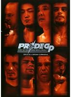 PRIDE GP 2005 2ndROUND