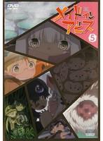 メイドインアビス 第5巻