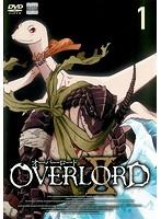 オーバーロードII 1