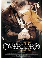 オーバーロードII 4