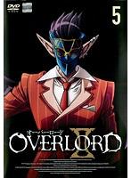 オーバーロードII 5