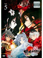 閃乱カグラ SHINOVI MASTER-東京妖魔篇-Vol.5