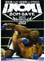 INOKI BOM-BA-YE2002