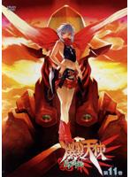 爆裂天使 第11巻