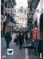 GUNSLINGER GIRL-IL TEATRINO- Vol.1
