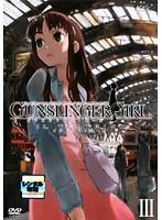 GUNSLINGER GIRL-IL TEATRINO- Vol.3