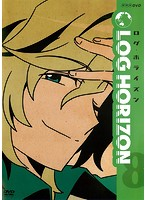 ログ・ホライズン 8