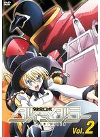 健全ロボ ダイミダラー Vol.2