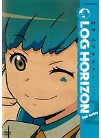 ログ・ホライズン 第2シリーズ 2