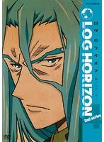 ログ・ホライズン 第2シリーズ 4