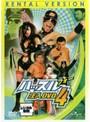 「ハッスル」注入DVD 4