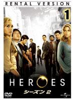 HEROES ヒーローズ シーズン2 Vol.1