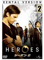 HEROES ヒーローズ シーズン2 Vol.2
