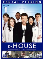 Dr.HOUSE シーズン1 Vol.1