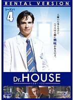 Dr.HOUSE シーズン1 Vol.4