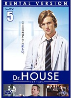 Dr.HOUSE シーズン1 Vol.5