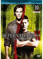 SUPERNATURAL スーパーナチュラル シックス・シーズン Vol.10