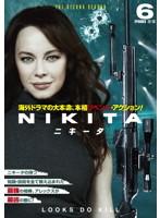NIKITA/ニキータ <セカンド・シーズン> 6